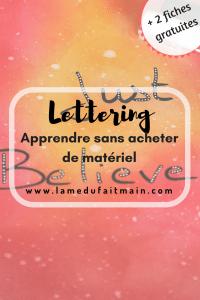 Lettering, apprendre sans acheter de matériel !